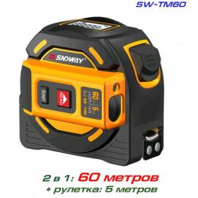 SNDWAY SW-TM60 лазерная линейка до 60 метров, + рулетка 5 м