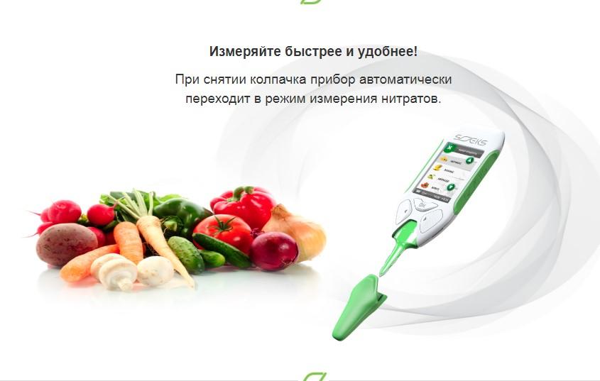 нитрат тестер дозиметр Казахстан