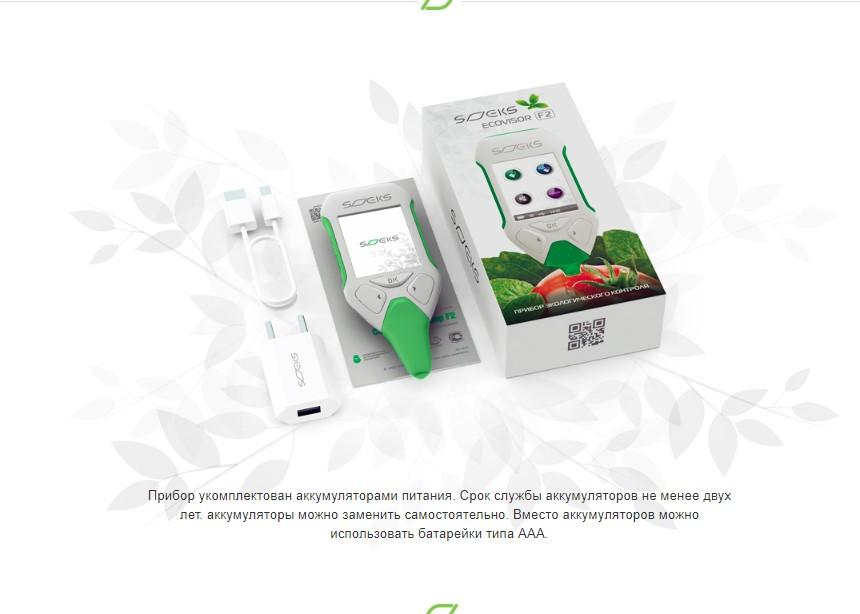нитрат овощ нитрат прибор нитрат тест нитрат тестер нитрат тестер дозиметр