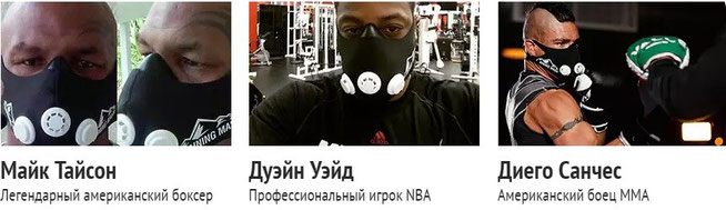 training mask 2.0 алматы